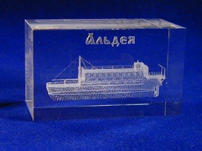 Подарок корабль с гравировкой 74